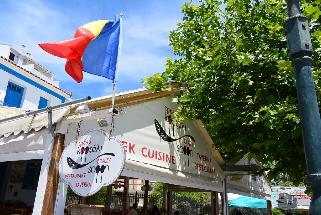 Crazy Spoon - taverna romaneasca din Skiathos