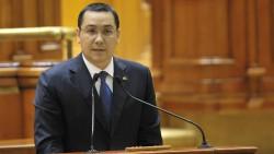 Premierul Victor Ponta pleacă  din nou în Turcia pentru a se opera