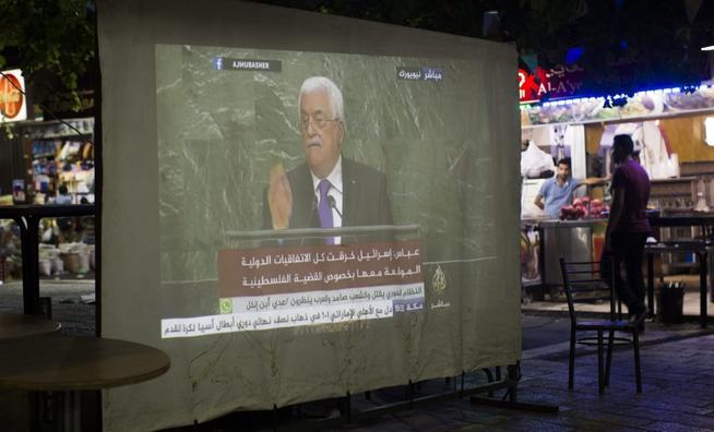 ramallah abbas