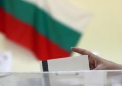 Bulgaria vrea să construiască nave maritime împreună cu Rusia