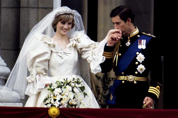 nunta printesa diana si charles