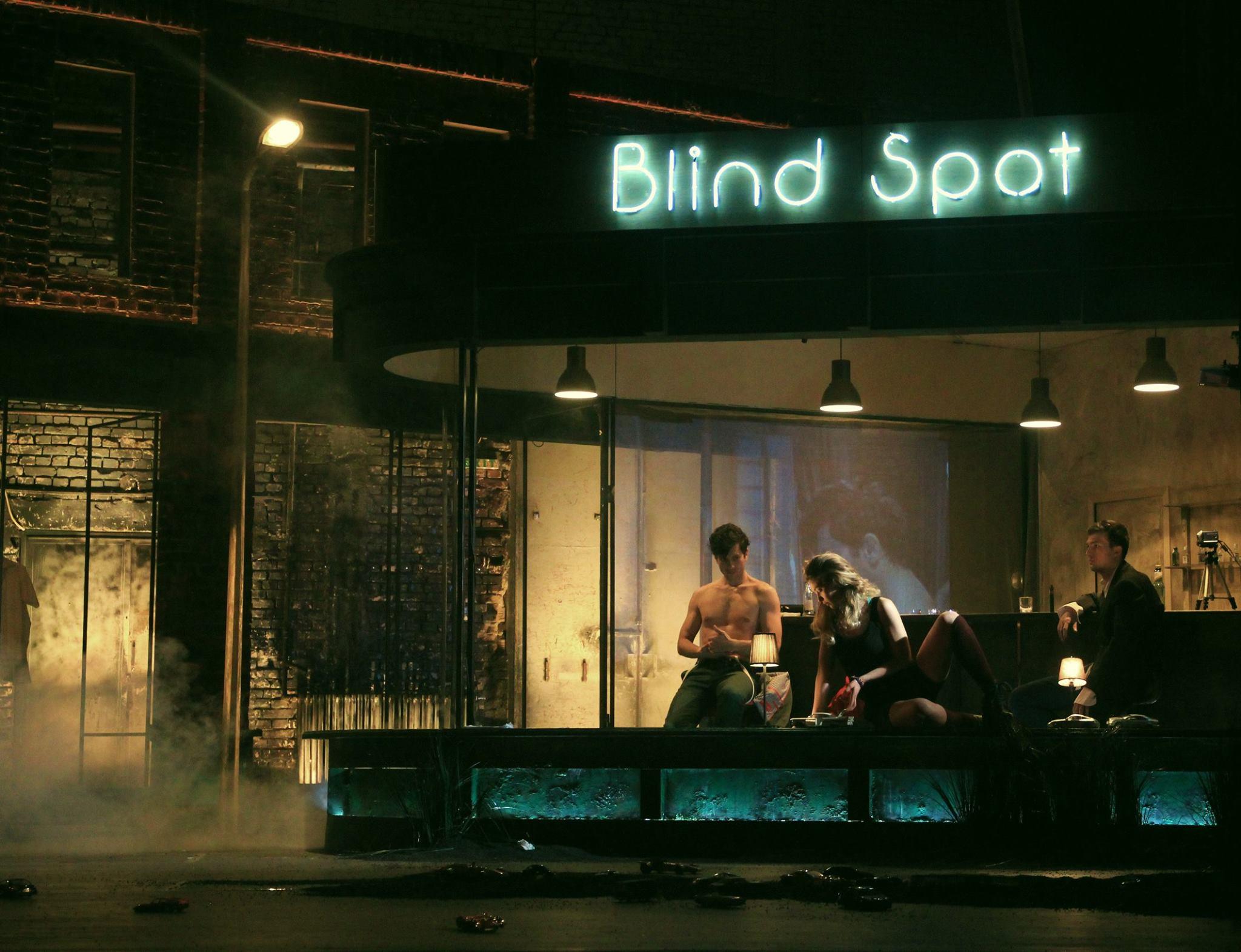 Blind SPOT bun