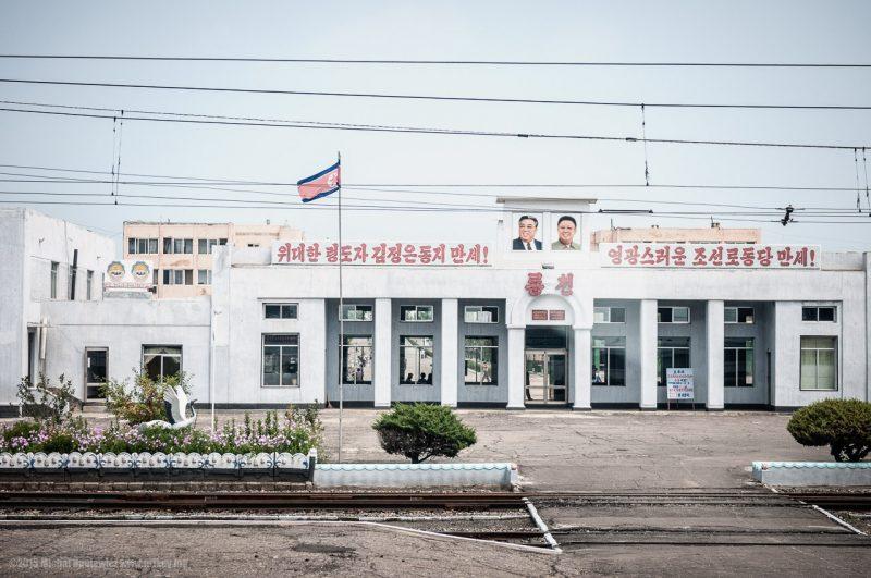 Gara in coreea de nord