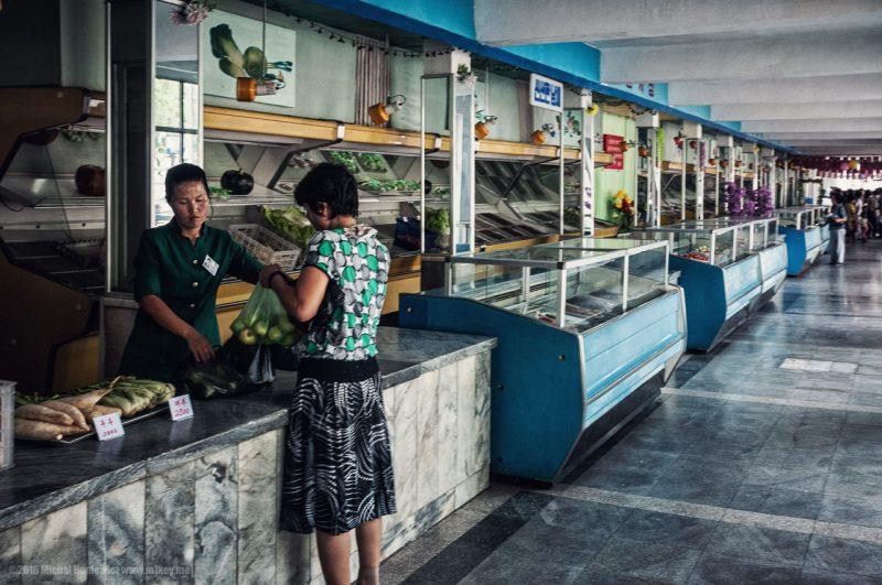 Magazin coreea de nord