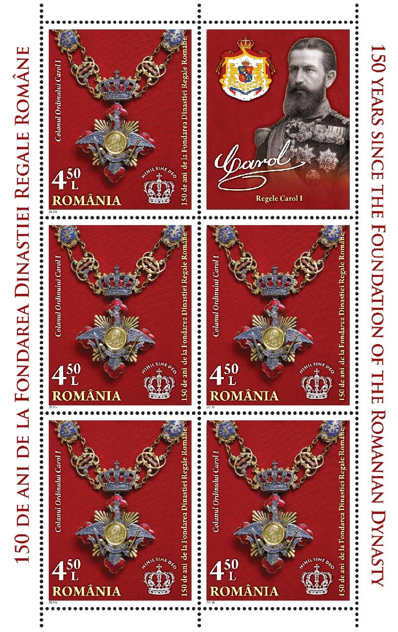 Timbre editie speciala 150 de ani de la fondarea Dinastiei Regale Romane