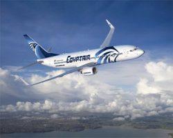 Anchetă EgyptAir: La bordul avionului ar fi avut loc o explozie