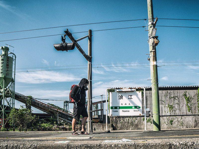 Fukushima (8)
