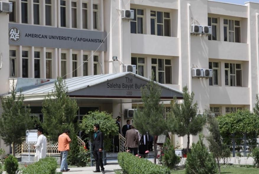 universitate americana afganistan