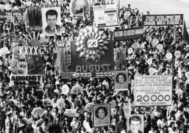 23-august-1984-demonstratie-a-oamenilor-muncii
