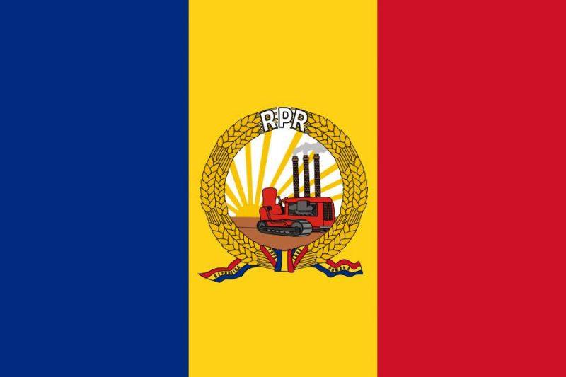 drapelul-romaniei-1