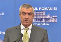 Tăriceanu: Corupția este chemată a fi combătută de instituții care sunt ele corupte – DNA, SRI, ANI, ANAF și președintele României