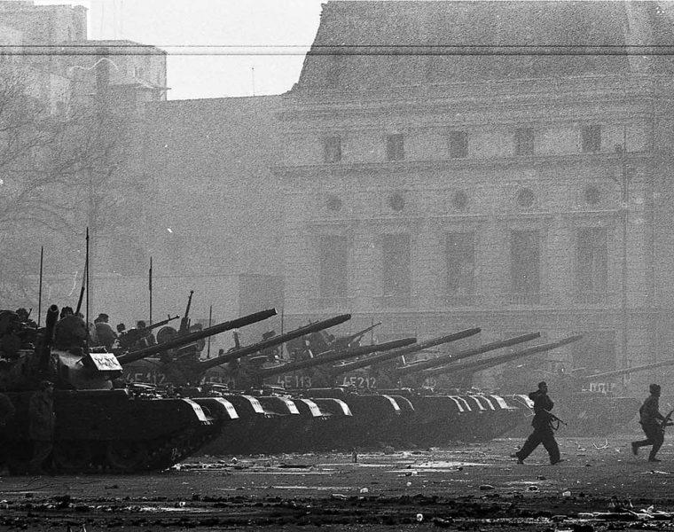 Revolutia Romania din 1989 4 rarehistoricalphotos.com