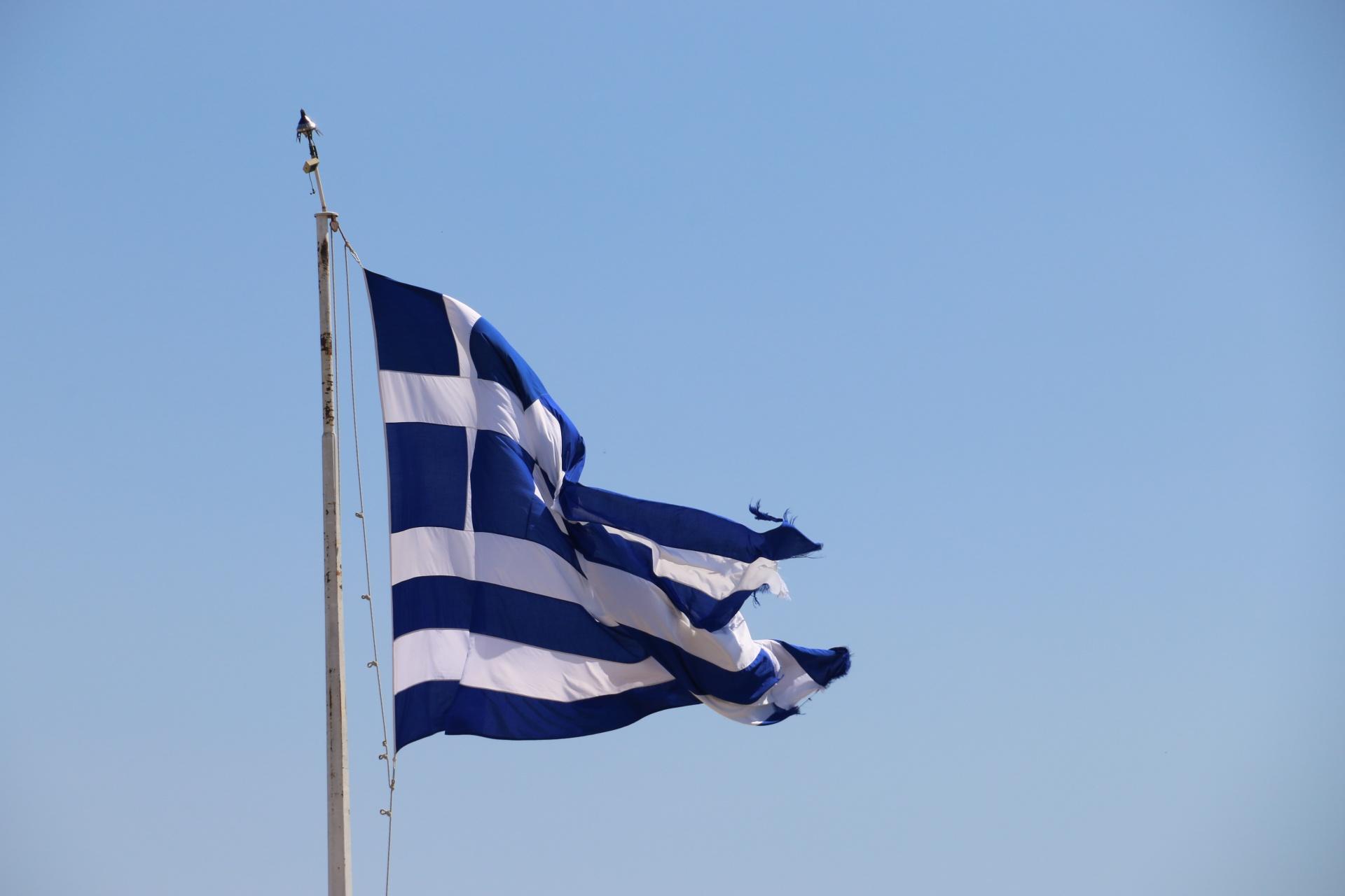 Site- ul de dating pentru greci)
