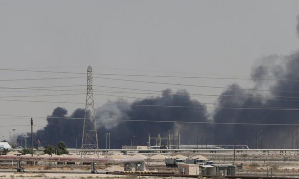 Картинки по запросу Atac cu drone Arabia